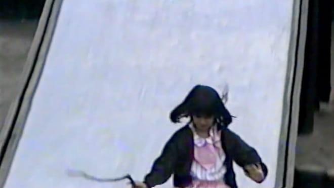 Still from a homevideo of Maryam.